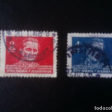 Sellos: YUGOSLAVIA 1945, MARISCAL TITO. Lote 244676585