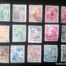 Sellos: YUGOSLAVIA 1950/51, OFICIOS. Lote 244678215