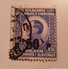 Sellos: SELLO 3 D YUGOSLAVIA REY ALEXANDER SELLADO. Lote 244681090