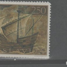 Sellos: LOTE U-SELLO YUGOSLAVIA TEMA BARCOS GRAN TAMAÑO. Lote 245060150