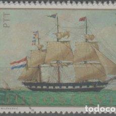 Sellos: LOTE U-SELLO YUGOSLAVIA TEMA BARCOS GRAN TAMAÑO. Lote 245060195