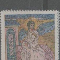 Sellos: LOTE U-SELLO YUGOSLAVIA. Lote 294055523
