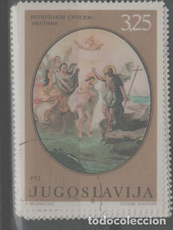 LOTE U-SELLO YUGOSLAVIA GRAN TAMAÑO (Sellos - Extranjero - Europa - Yugoslavia)