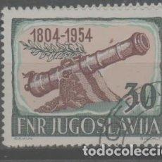 Sellos: LOTE U-SELLO YUGOSLAVIA AÑO 1954. Lote 245061085
