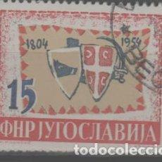 Sellos: LOTE U-SELLO YUGOSLAVIA AÑO 1954. Lote 245061135