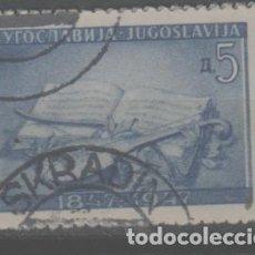 Sellos: LOTE U-SELLO YUGOSLAVIA AÑO 1947. Lote 294069903