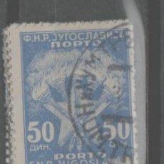 Sellos: LOTE U-SELLO YUGOSLAVIA AÑO 1953. Lote 245062115