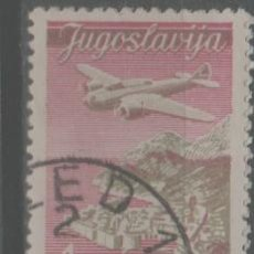 Sellos: LOTE U-SELLO YUGOSLAVIA AÑO 1947 CORREO AEREO. Lote 245063575