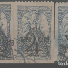 Sellos: LOTE U-SELLOS YUGOSLAVIA AÑO 1919. Lote 245063935