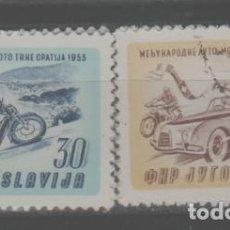 Sellos: LOTE U-SELLOS YUGOSLAVIA AÑO 1953. Lote 294055598