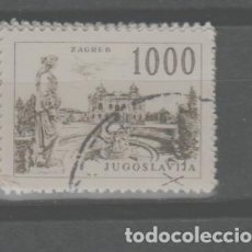 Sellos: LOTE U-SELLOS YUGOSLAVIA AÑO. Lote 294055673