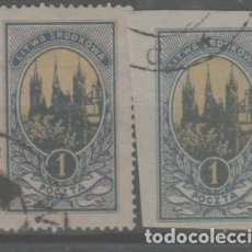 Sellos: LOTE U-SELLOS LITUANIA AÑO 1921. Lote 245076830