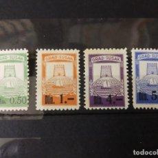 Sellos: SUSAK CROACIA ITALIA NDH 1941 SEGUNDA GUERRA MUNDIAL WWII.. Lote 233155560