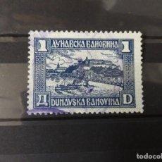 Sellos: SERBIA PROVINCIA DEL DANUBIO.. Lote 246938550