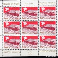 Sellos: YUGOESLAVIA , 1977 , MINI-SHEET , MICHEL 1700KB. Lote 249172560