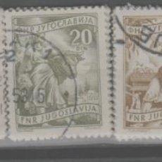 Sellos: LOTE U-SELLOS YUGOSLAVIA AÑO. Lote 294057283
