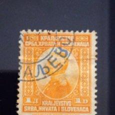 Sellos: YUGOSLAVIA 1D, REY PEDRO I. AÑO 1921.. Lote 252993065