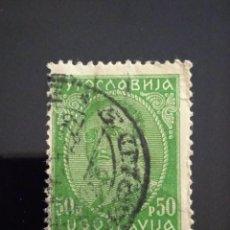 Sellos: YUGOSLAVIA 50P REY ALEJANDRO I. AÑO 1931.. Lote 253002695