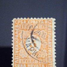 Sellos: YUGOSLAVIA 5 FIN, PORTO AÑO 1923-31.. Lote 253024335