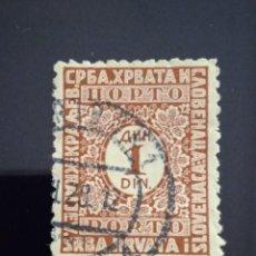 Sellos: YUGOSLAVIA 1 DIN, PORTO AÑO 1923-31.. Lote 253024565