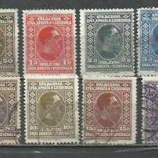 Sellos: R4C-YUGOSLAVIA JUGOSLAVIA SELLOS 1926 Nº170/81 SERIE COMPLETA,SELLOS CLASICOS. Lote 253065575