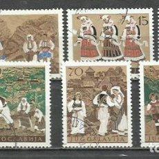 Sellos: 8248D-YUGOSLAVIA JUGOSLAVIA SERIE COMPLETA 1957 Nº 730/5 COSTUMBRES,FOLKLORE. Lote 253066525