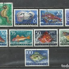 Sellos: 8250-YUGOSLAVIA JUGOSLAVIA SERIE COMPLETA 16,50€ 1956 Nº697/705 FAUNA MARINA, PECES, PULPOS,CABALLIT. Lote 253066725
