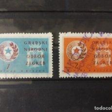 Sellos: CROACIA ZAGREB 1944 SEGUNDA GUERRA MUNDIAL WWII PARTISANOS.. Lote 253570920