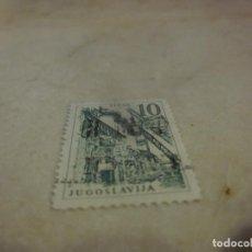 Sellos: SELLO 10 DINAR - YUGOSLAVIA - 1961 - SISAK. Lote 255503695