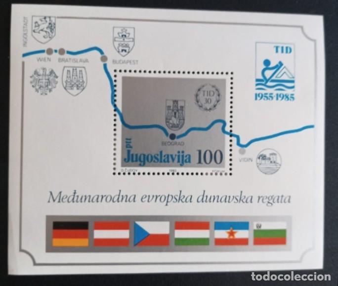HOJITA YUGOSLAVIA-AC (Sellos - Extranjero - Europa - Yugoslavia)