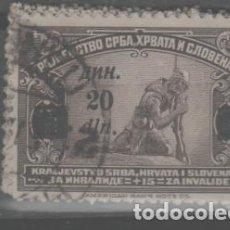 Sellos: LOTE U-SELLOS YUGOSLAVIA AÑO 1921. Lote 256147355