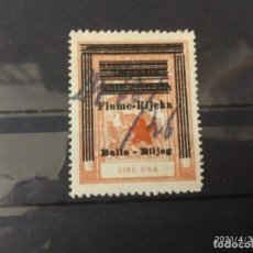Sellos: CROACIA FIUME 1944 SEGUNDA GUERRA MUNDIAL WWII PARTISANOS.. Lote 260287270