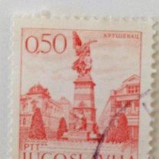 Sellos: SELLO DE YUGOESLAVIA 0,50 D - 1971 - MEMORIAL KRUSEVAC - USADO SIN SEÑAL DE FIJASELLOS. Lote 262061105