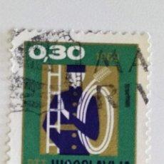 Sellos: SELLO DE YUGOESLAVIA 0,30 D - 1968 - DESHOLLINADOR - USADO SIN SEÑAL DE FIJASELLOS. Lote 262061330