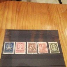 Sellos: 5 SELLOS DE CROACIA DE 1943. Lote 262081435