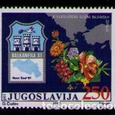 Sellos: YUGOSLAVIA 1987 - FLORES Y EXPO FILATELICA BALKANFILA - YVERT Nº 2119**. Lote 262540485