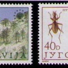 Sellos: YUGOSLAVIA 1984 - FLORES Y FAUNA - YVERT Nº1933-1934**. Lote 262540920