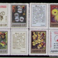 Sellos: YUGOSLAVIA 1990 - FLORES Y CRUZ ROJA - YVERT BENEFIT Nº 171-173**. Lote 262548460