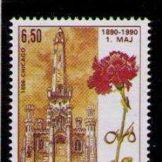 Sellos: YUGOSLAVIA 1990 - FLORES Y 1 DE MAYO - YVERT Nº 2291**. Lote 262549030