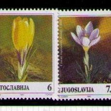 Sellos: YUGOSLAVIA 1991 - FLORES - YVERT Nº 2322-2335**. Lote 262604235