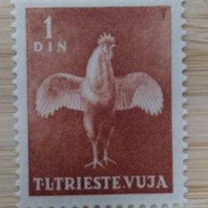 Sellos: YUGOSLAVIA***MNH.. Lote 264722819
