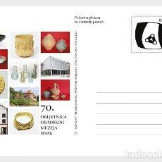 Sellos: CROATIA 2021 - 70TH ANNIVERSARY OF THE SISAK CITY MUSEUM 2021 - POSTCARD. Lote 266605213
