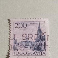 Sellos: SELLOS DE YUGOSLAVIA. Lote 268906179
