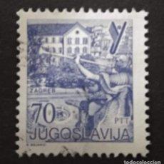 Sellos: YUGOSLAVIA. Lote 272890103