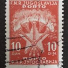 Sellos: YUGOSLAVIA. Lote 272990093
