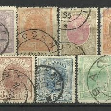Sellos: YUGOSLAVIA / JUGOSLAVIJA -LOTE SELLOS USADOS- KING KARL I 1894-1898. Lote 276360363