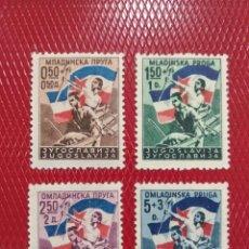 Sellos: SELLOS YUGOSLAVIA AÑO 1946 RECONSTRUCCIÓN DE LOS CAMINOS DE HIERRO.NUEVOS. Lote 276451823