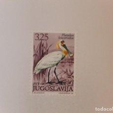 Sellos: YUGOSLAVIA SELLO NUEVO. Lote 277432593