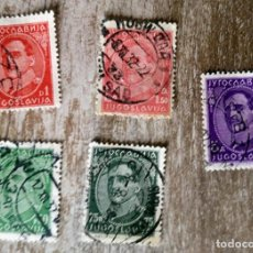 Sellos: 1931 - 1932 - YUGOSLAVIA - REY ALEJANDRO I 5 SELLOS USADOS. Lote 277613488