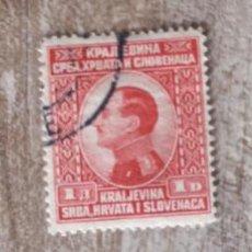 Sellos: 1923 - YUGOSLAVIA - REINO DE SERBIA,CROACIA Y SLOVENIA - REY ALEJANDRO I - 3 SELLOS USADOS. Lote 277616423